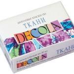 Какие краски использовать при вышивании лентами?