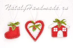 Валенок сердце домик- игрушки из фетра