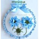 Игольница с цветком Скабиоза