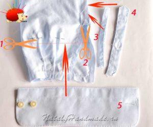 укоротить рукав рубашки с манжетом