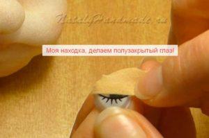Делаем глаза кукле