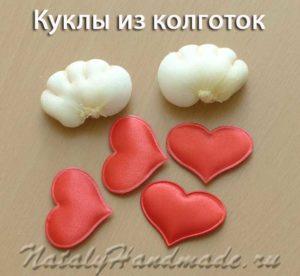 Сердечный-друг-руки