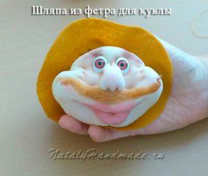 Голова куклы Пасечник