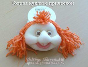 Голова-куклы-с-прической