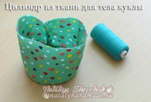 Цилиндр-из-ткани-для-куклы