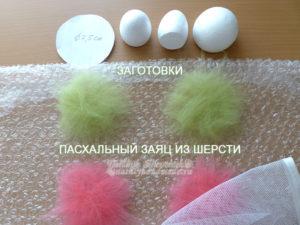 Пасхальный заяц заготовки