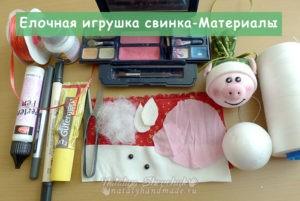 Елочная-инрушка-свинка-Материалы