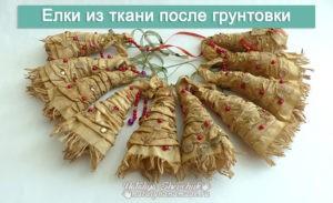 Состав грунтовки для ткани
