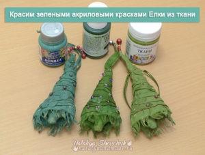 красим-зелеными-красками-Елки