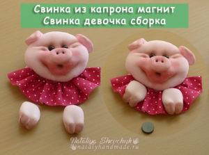 Свинка-магнит-из-капрона--девочка