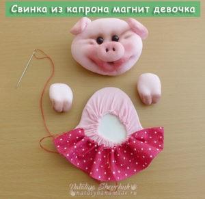 Свинка-магнит-из-капрона-девочка