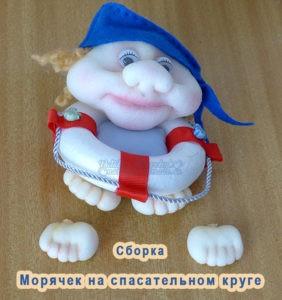 кукла-из-капрона-Морячек,-Сборка