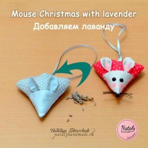 Мышка-из-ткани-с-лавандой-добавляем-лаванду