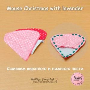 Мышка-из-ткани-с-лавандой-Соединяем-части-
