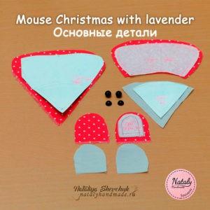 Мышка-из-ткани-с-лавандой-заготовки