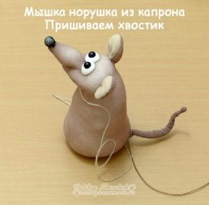 Мышка-норушка-хвостик