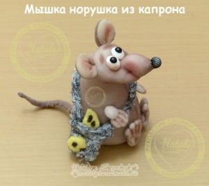 Мышка-норушка-с-сыром