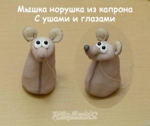 Мышка-норушка-с-ушами-и-глазами