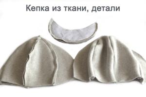 кепка с козырьком-детали-1