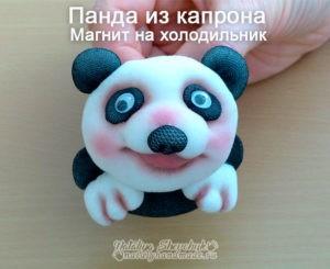 Кукла-Панда-из-капрона-магнит-готовая
