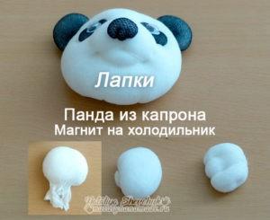 Кукла-Панда-из-капрона-магнит-лапки