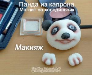 Кукла-Панда-из-капрона-магнит-макияж-панды