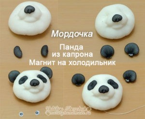 Кукла-Панда-из-капрона-магнит-мордочка
