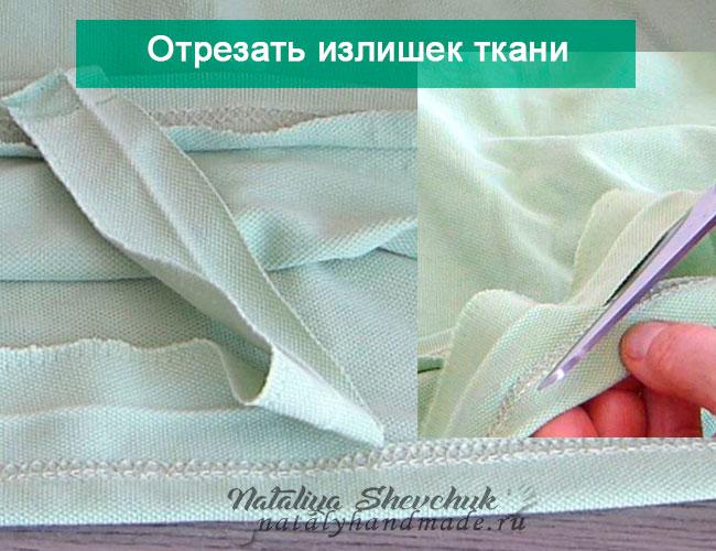 укоротить-футболку-отрезать-излишек-ткани