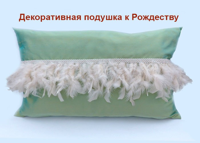 Декоративная-подушка-Рождество